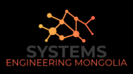 Систем Инженерчлэл Монгол ХХК
